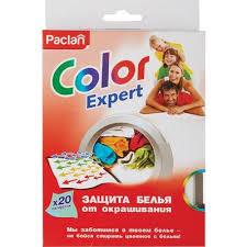 <b>Салфетки</b> для защиты белья от окрашивания <b>Paclan Color</b> ...