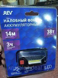 Аккумуляторный светодиодный налобный <b>фонарь REV</b> ...