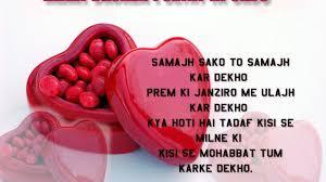 Broken Heart Quotes HD Wallpaper 9 -
