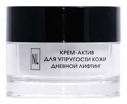 Купить <b>крем</b>-<b>актив лифтинг для</b> лица Cream-Active To Strengthen ...