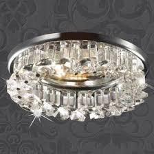 Купить встраиваемые <b>светильники</b> для спальни в интернет ...