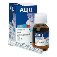 Лекарственное средство <b>Ацц сироп 20мг/мл</b> 100мл фл. ст. мерн ...
