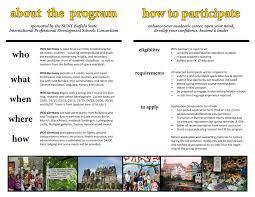 school of education suny buffalo state brochures