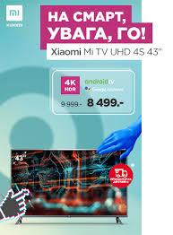 <b>Смесители Teska</b>, купить в Киеве - цены и продажа в интернет ...