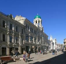 Calle Nikólskaya