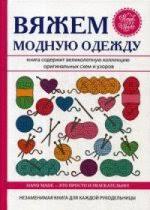 <b>Спицына Антонина</b> - купить книги автора или заказать по почте