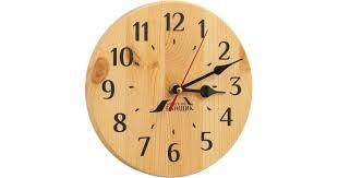 <b>Часы для предбанника</b> деревянные купить в интернет-магазине ...
