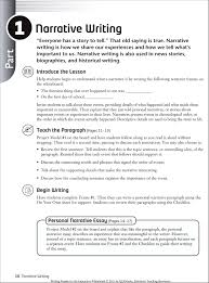 how to write a paragraph essay outline basic process e cover letter cover letter how to write a paragraph essay outline basic process enarrative essay format