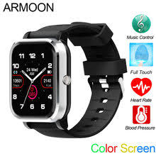 <b>Armoon</b> reviews – Online shopping and reviews for <b>Armoon</b> on ...