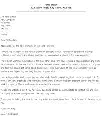 jobs cover letter  seangarrette cocover letter for job applications job application cover letter