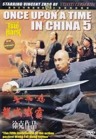 Era Uma Vez na China 5 Online Dublado