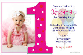 birthday invitation card printable 1st birthday invitations printable 1st birthday invitations cards