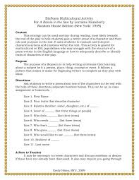 my philosophy of life essay   dissertation amp essay services from  my philosophy of life essayjpg