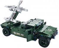 Военные <b>конструкторы</b> - купить в интернет-магазине > все цены ...