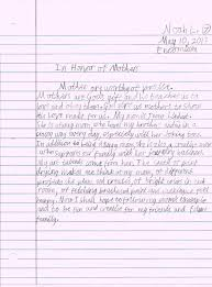 essay for mother s day for kids  essay for mother s day for kids