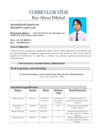 format in making resume  tomorrowworld co   cv writing format pakistan best latest cv format in pakistan studysolspk cv writing format in pakistan   format in making resume