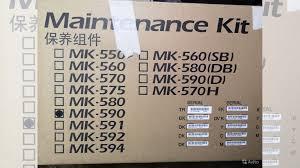 <b>Сервисный набор Kyocera</b> Mita MK-590 оригинальный купить в ...