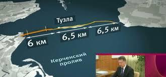 Строительство Керченского моста отрицательно влияет на экологию Черного моря, - замглавы МИД Зеркаль - Цензор.НЕТ 1580