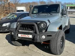 Купить <b>Jeep Wrangler</b> с пробегом: продажа автомобилей Джип ...