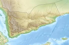 Saudi Arabian–Yemeni border conflict
