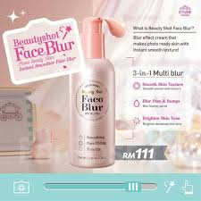 <b>База под макияж</b> Etude House Beauty shot <b>face</b> blur SPF33 ...