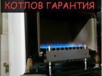 <b>напольные колонки</b> - Авито — объявления в России ...