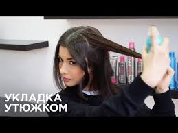 Soy <b>Touchable</b> Weightless от Sexy <b>Hair</b> с доставкой по России ...