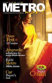 Metro Mart August <b>2017</b> by Metro Mart Magazine - issuu