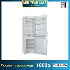 <b>Двухкамерный холодильник Samsung RB</b> 30 J 3200 SS - купить ...