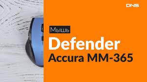 Распаковка <b>мыши Defender Accura MM</b>-365 / Unboxing Defender ...