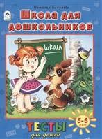 Издательство Алтей   Купить книги в интернет-магазине «Читай ...