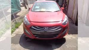 Разобран на запчасти Hyundai i30 2012-2015 купить в Москве ...