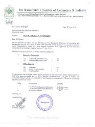 recommendation letter international affairs santas to the ones letter 001 rawalpindi chamber of commerce and industry