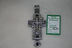 Мужской <b>серебряный крест</b> ручной работы от известного ...