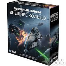 <b>Звёздные Войны</b>: Внешнее кольцо | Купить настольную игру в ...