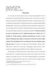 film essay   what would you do if every morning at    am your     pages film analysis paper