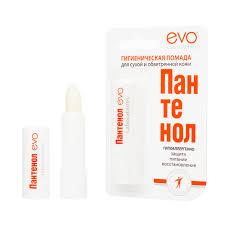 Купить <b>Помада</b> губная гигиеническая <b>Evo</b> Пантенол для сухой и ...