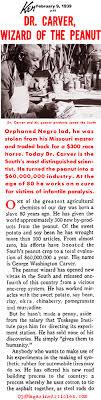 george washington carver essay george washington carver college admission essay sample macbeth essay