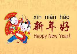 Chinese New Year Greetings: Lucky Wishes and Sayings