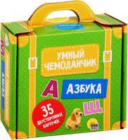 Купить <b>книги</b> от «<b>Проф</b>-<b>Пресс</b>» — интернет-магазин OZON.ru