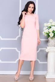 <b>Платья</b> для будущих мам <b>Laura Bettini</b> — купить на Яндекс.Маркете
