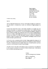 college recommendation letter from teacher recommendation letter teacher recommendation