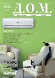 Dom 12 by DOM_magazine - issuu