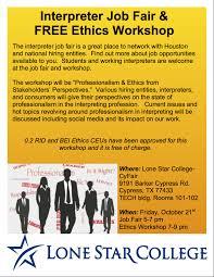 interpreter job fair ethics workshop houston interpreter job fair ethics workshop 10 21 16 houston deaf network of texas