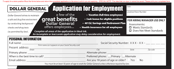 dollar general job application printable job employment forms dollar general job application