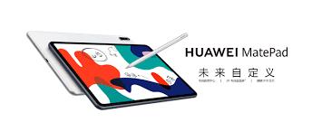 Представлен <b>планшет Huawei MatePad</b> 10.4 | Mobile-review.com ...