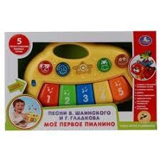 <b>Развивающие игрушки</b> для малышей <b>Умка</b> — отзывы ...