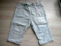 Брюки и джинсы для <b>мальчиков</b> - купить в Сумах ᐉ Продажа брюк ...