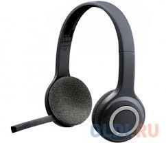 <b>Наушники</b> (гарнитура) <b>Logitech H600 981-000342</b> Black — купить ...