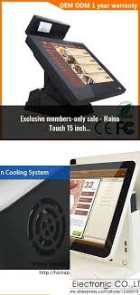 Haina Touch <b>15</b> inch Touch Screen All in one <b>POS System</b> ...